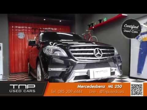 รถสปอร์ตมือสอง Mercedes-Benz ML250 by TNP Used Cars  รถสปอร์ตมือสอง