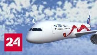 Он потеснит Boeing и Airbus: каким будет российско-китайский лайнер - Россия 24