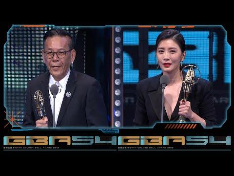2019第54屆電視金鐘獎頒獎典禮現場 LIVE直播-2019 54th Golden Bell Awards│ Vidol.tv