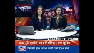 NEWS LIVE & JCC CHANNEL (Jagiroad) Sting Operation.