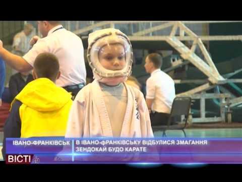 В Івано Франківську відбулися змагання Zendokai Budo Karate