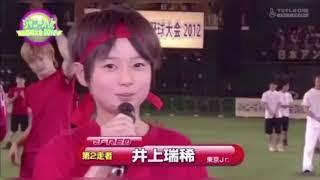 ご視聴ありがとうございます。 Hey!Say!JUMP 山田涼介くんへの愛が強い(重い?)井上瑞稀くんを少しだけまとめてみました。 https://youtu.be/1E6-EGmQqIc.