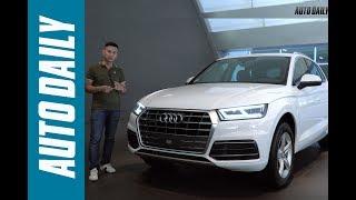 Chi tiết Audi Q5 hoàn toàn mới giá từ 2 tỷ đồng vừa ra mắt tại Việt Nam |AUTODAILY.VN|
