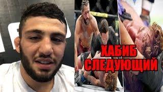 Фанаты Хабиба в ярости от нового видео Царукяна / Хабиб следующий по словам тренера Масвидаля!