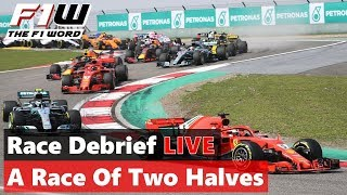 Race Debrief Live Replay: Chinese Grand Prix