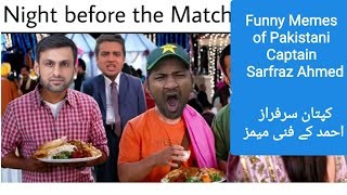 Funny memes of Pakistan cricket team captain sarfraz Ahmed|Captain Sarfraz Ahmed|Funny cricket memes