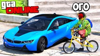 УГНАЛ ЗА 180 СЕК BMW I8? - БИТВА ВОРОВ В GTA 5 ONLINE ⚡ГАРВИН