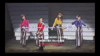 ももいろクローバーZ 5th ALBUM『MOMOIRO CLOVER Z』初回限定盤A Blu-ra...