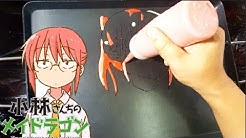Pancake Art - Kobayashi (Kobayashi-san chi no Dragon Maid)