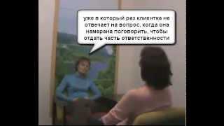 консультация психолога с комментариями(, 2014-04-09T12:35:05.000Z)