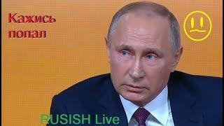 Ксения Собчак задала вопрос Путину про себя и Навального