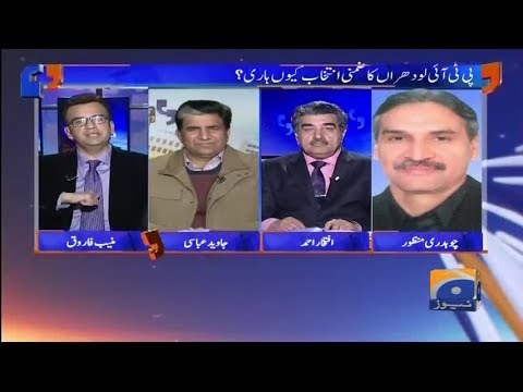 Aapas Ki Baat - 13 February 2018 - Geo News