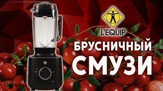 видео Купить замороженную тыкву кубик оптом. Бесплатная доставка в Новосибирске, Томске, Красноярске