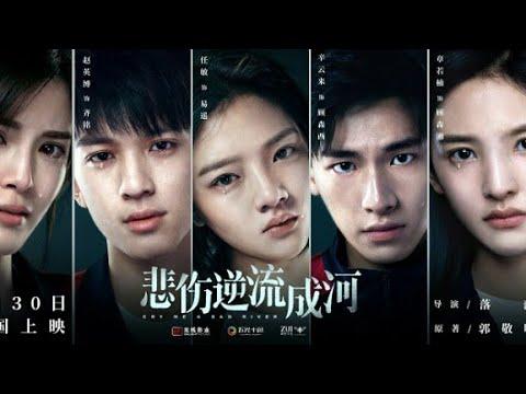 FILM CHINESE \