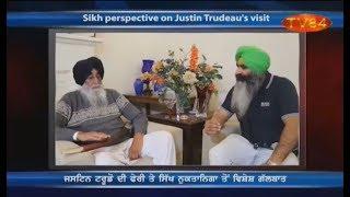Activism for separate Sikh State or Terrorism? (Trudeau & Khalistan) - Simranjit Singh Mann