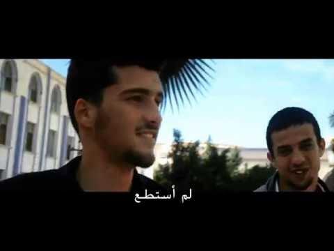 Your Life Your Choice - Short Film (Algeria) 1080p