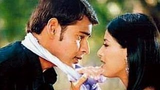Murari Songs With Lyrics - Ekkada Ekkada Song - Mahesh Babu, Sonali Bendre