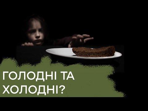 Как живут украинские