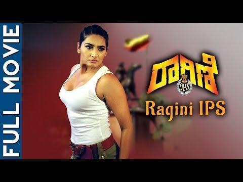 Kannada Movies Full | Ragini IPS {2014} Kannada Full Movie HD | Kannada Movies | Ragini Dwivedi