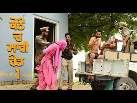 Kothe Ch Mari Raid  | Part 1 | Producerdxxx