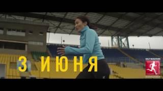 Promo Karaganda marathon