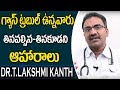 Foods That Good And Bad For Gas Trouble || Doctor Health Tips || Doctors Tv