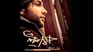 Best sad irani song