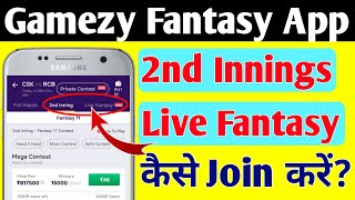 Gamezy Second Innings And Live Fantasy Kaise Join Kare | Gamezy Fantasy App screenshot 3