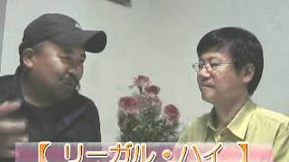 「リーガル・ハイ」真骨頂!吉田里琴「天才子役」役 「テレビ番組を斬る...
