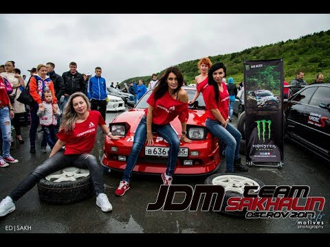 JDM Team 65 - JDM Fest 2016 Южно-Сахалинск (Coca-Cola,Monter Energy,Suprotec,Старт авто)