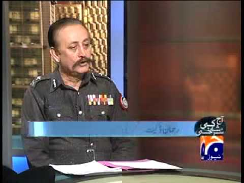Truth about Rehman Dakait from Karachi Police chief Waseem Ahmed