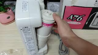 Máy lọc nước ion kiềm National PJ-A76 mới 100% chưa sử dụng. Hàng nội địa Nhật bản. Lõi 12000L
