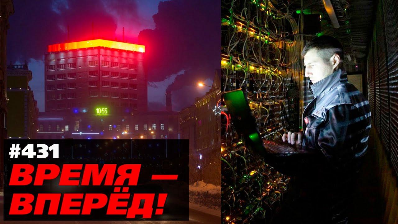 Россия строит «Цифровой ковчег». Спасутся умные