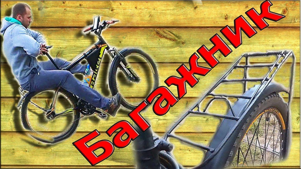 Как сделать багажник на велосипед фото 633