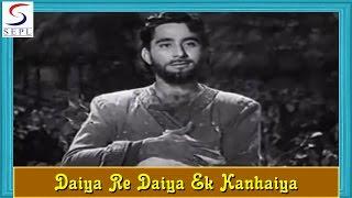 Daiya Re Daiya Ek Kanhaiya | Lata Mangeshkar | Saranga @ Sudesh Kumar, Jayshree Gadkar