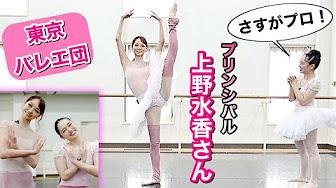 松浦 恵子