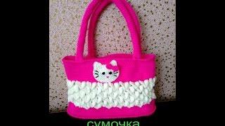 Вязаная крючком сумочка Hello Kitty МК видео урок