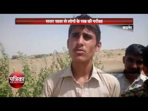 Water demands oil, water shortage in Thar Desert