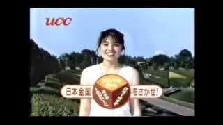 浩二 Ccb 病気 笠