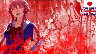 Mirai Nikki-Blood Teller [Full with Lyrics]