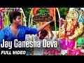 Jay Ganesha Deva - Aamhala Pan Girlfriend Aahe Marathi Movie Mp3 Mp4 Video Song Download