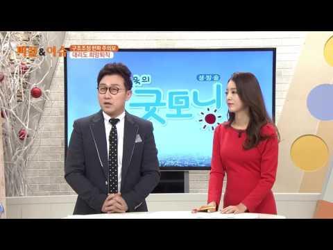 [굿모닝47] 대리까지 희망퇴직…'실업 대란' 본격화
