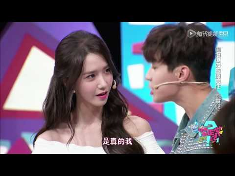 【FULL】160725 YoonA on Tencent program--'Are You Normal'