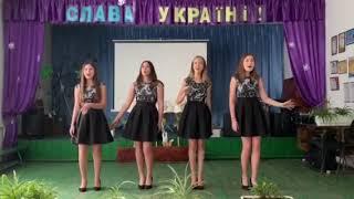 video гурт Selfie пісня Вечір с  Затишне 13   14 років Естрадний вокал