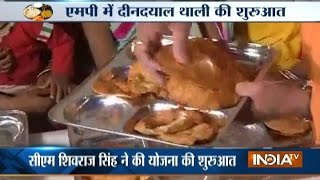 After Amma canteen, Madhya Pradesh CM to launch 'Deendayal Thali' for Rs 5