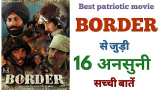 Border film unknown facts budget hit flop sunny deol sunil shetty bollywood best patriotic movie