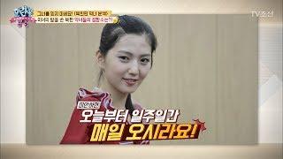 미녀 북한 접대원들! 사실은 '고위간부'의 딸 [모란봉 클럽] 142회 20180610