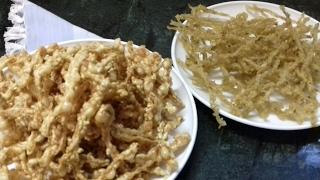 Sabudana Rice Chips | Sago Rice Wafers | Sabudana Chips | Chawal Ke Chips | Kurkure Chips .