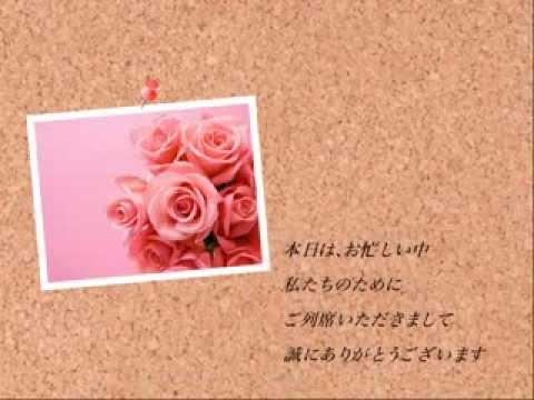 Wedding MoviePhotograph サンプルムービー 「プロフィールムービー」