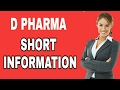 D PHARMACY | Make Carrier After 12th In Medical Line With 50% In Hsc